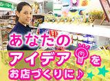 ファミリーマート青山オーバルビル店のアルバイト情報