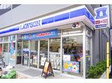 ローソン目黒碑文谷2丁目店 ※NEW OPENのアルバイト情報