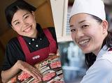 焼肉レストラン 安楽亭 西川越店 ※9020のアルバイト情報
