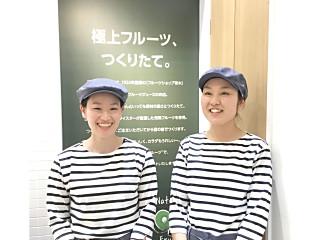 果汁工房果琳 アイシティ21店のアルバイト情報