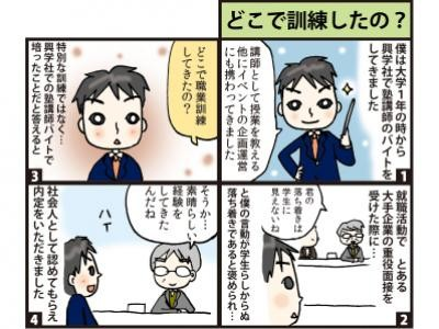 進学教室 興学院 町田校 のアルバイト情報