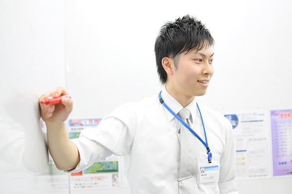 東大ゼミナール 増尾校 のアルバイト情報