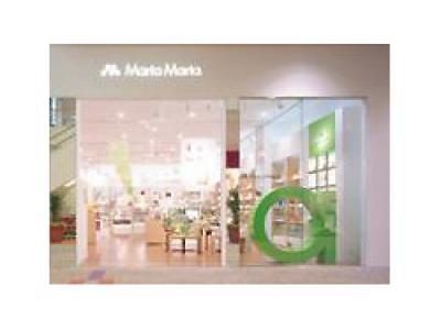 Maria Maria(マリアマリア) 千種店 のアルバイト情報