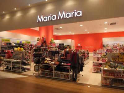 Maria Maria(マリアマリア) 名西店 のアルバイト情報