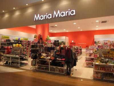 Maria Maria(マリアマリア) 奈良登美ヶ丘 のアルバイト情報