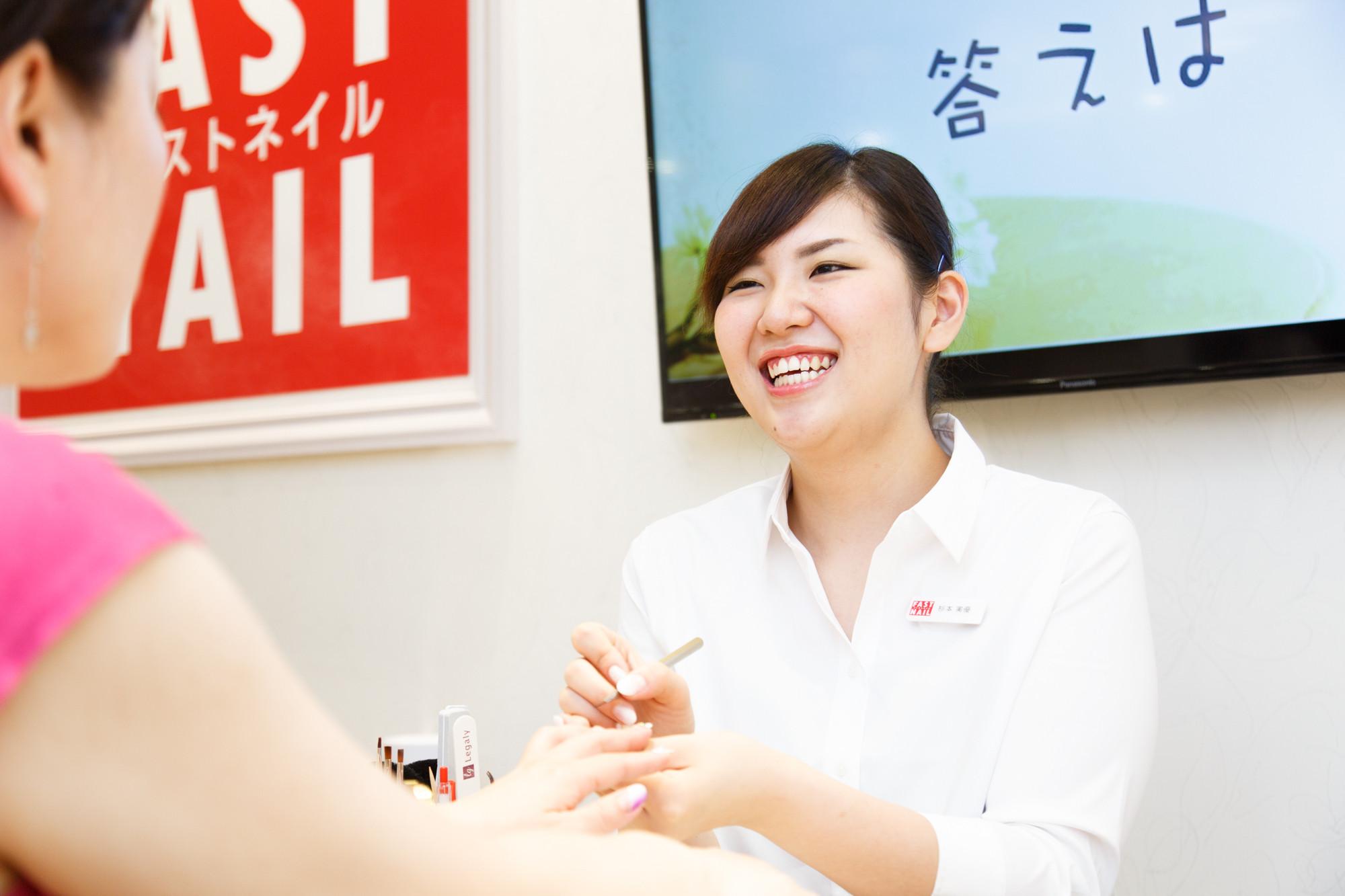 FASTNAIL(ファストネイル) 上野店 のアルバイト情報