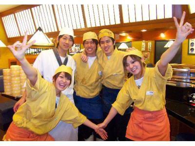 ぐるめ寿司 鶴見市場店のアルバイト情報