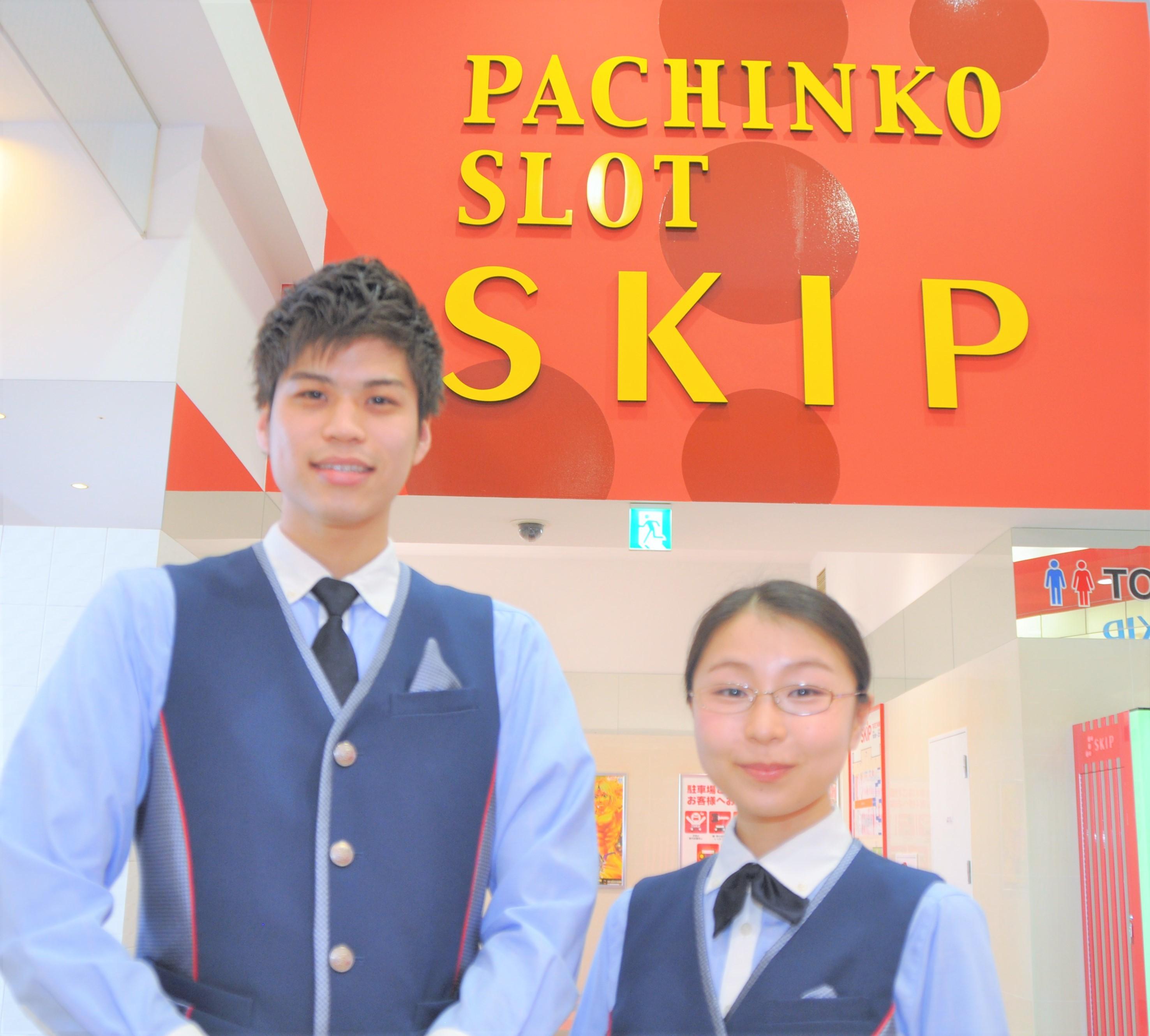 SKIP(スキップ) 館山店 のアルバイト情報
