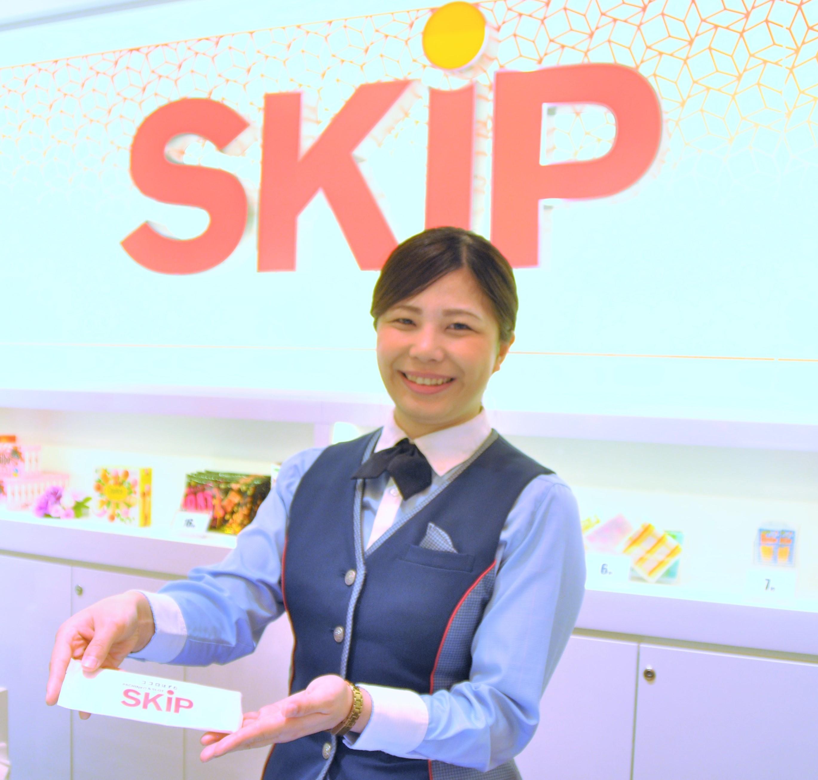 SKIP(スキップ) スロットクラブ関内店 のアルバイト情報