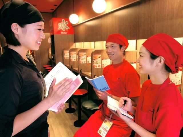 天然とんこつラーメン専門店 一蘭 浜松店 のアルバイト情報