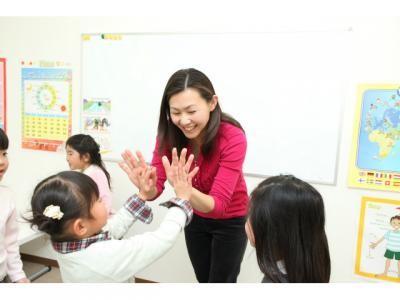 こども英会話のミネルヴァ アピタ吹上教室のアルバイト情報