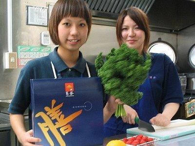 宅配御膳 菱膳 神田店 のアルバイト情報