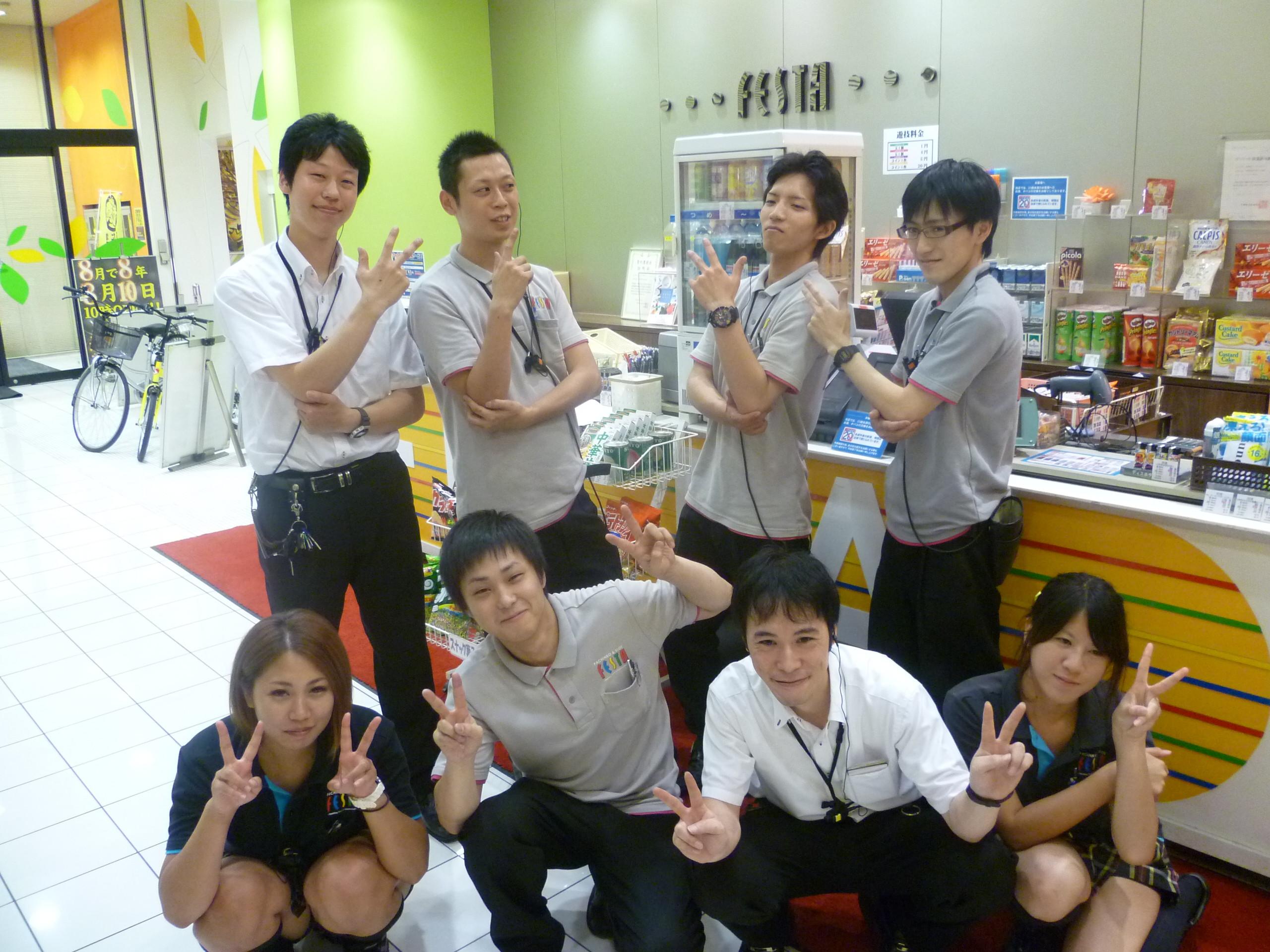 パチンコ & スロット フェスタ 野田店のアルバイト情報