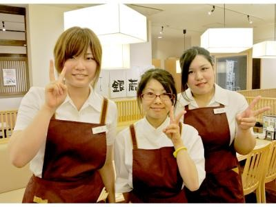 すし屋銀蔵 新宿フロントタワー店 のアルバイト情報