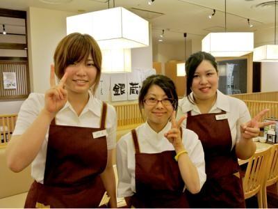 すし屋銀蔵 東京海上日動本館店 のアルバイト情報