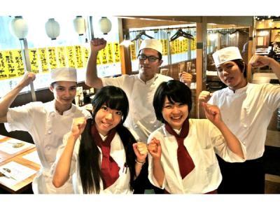 鍛冶屋文蔵 中野坂上店 のアルバイト情報