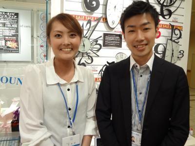 ザ・クロックハウス イオンタウン釜石店 のアルバイト情報