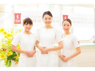 スリムビューティハウス オリエンタルスパ心斎橋店のアルバイト情報