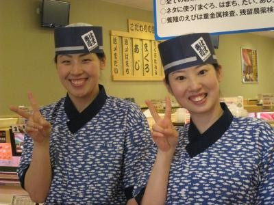 はま寿司 三鷹北野店 のアルバイト情報