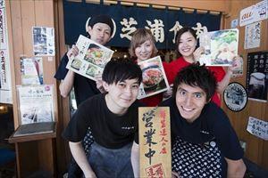 芝浦食肉 川崎店 のアルバイト情報