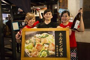 平澤精肉店 帯広店 のアルバイト情報