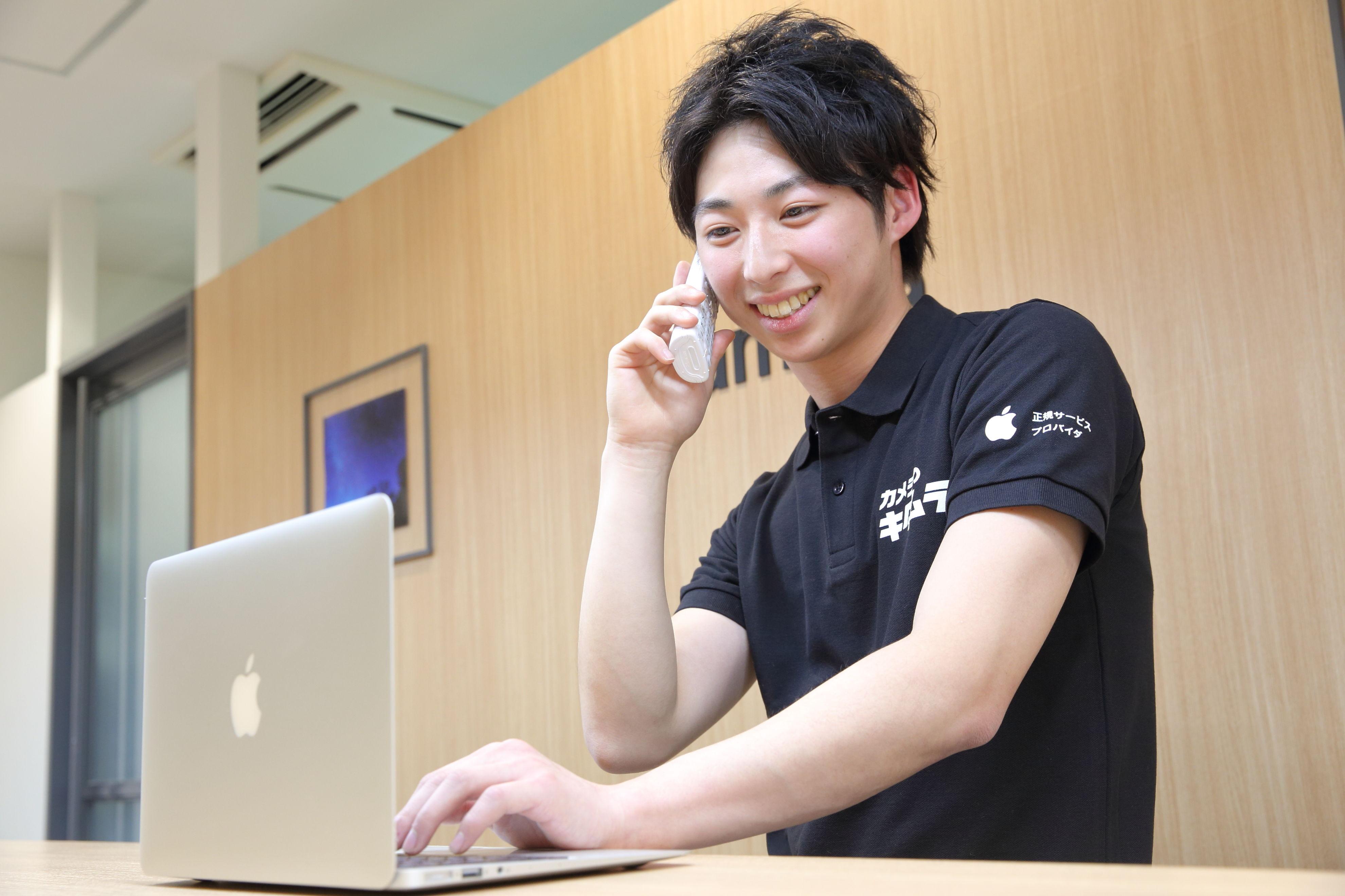 カメラのキタムラ アップル製品サービス 大阪/なんばCITY店 のアルバイト情報