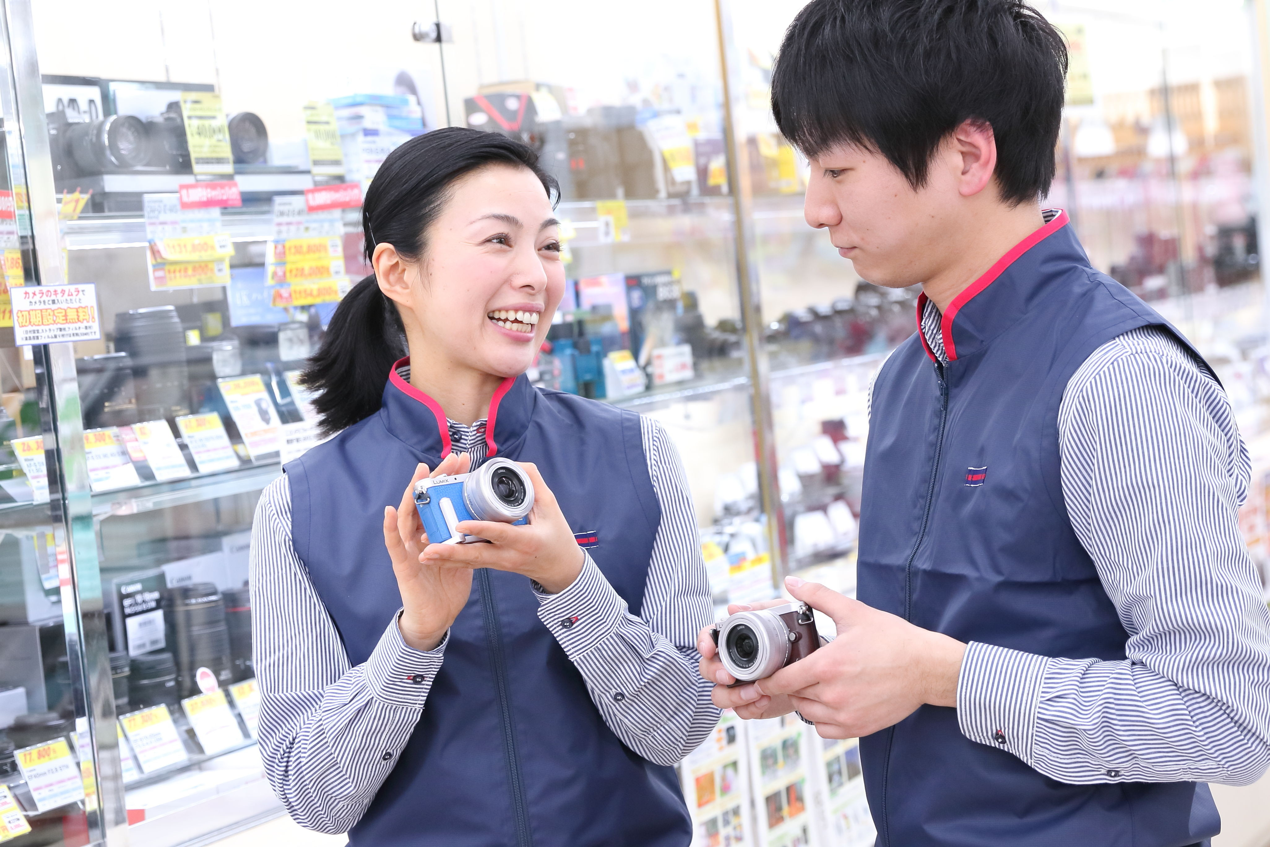 カメラのキタムラ 取手/戸頭店 のアルバイト情報