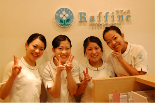 ラフィネ イオン加古川店のアルバイト情報