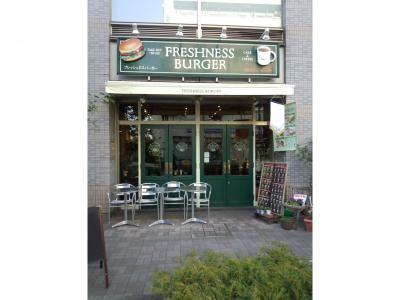 フレッシュネスバーガー 町屋店 のアルバイト情報