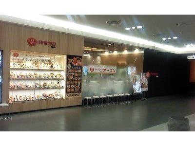 SHIROKU(シロク) 金沢フォーラス店 のアルバイト情報