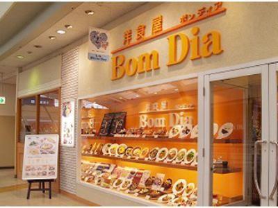 ボンディアJr イオン秋田中央店 のアルバイト情報