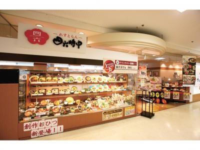 れすとらん四六時中 イオンモール三川店のアルバイト情報