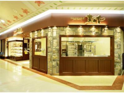 麦の香 イオンモールイオン浜松市野店 のアルバイト情報