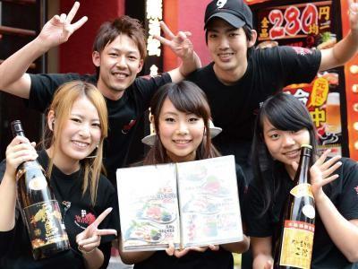 無法松 茨木店 のアルバイト情報