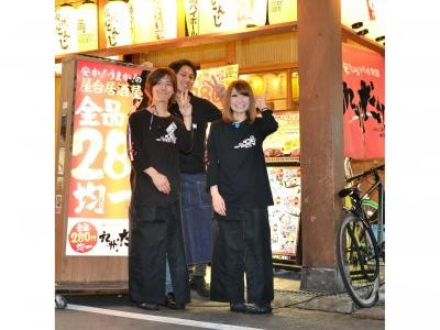 九州だんじ 心斎橋店 のアルバイト情報