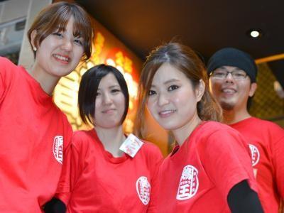 鶏王 東通り店 のアルバイト情報