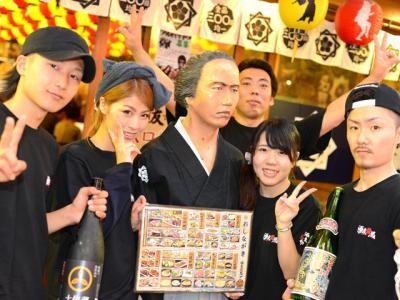 酒友龍馬 梅田東通り店 のアルバイト情報