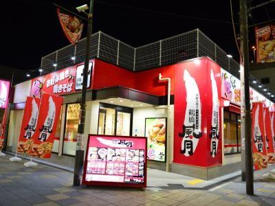 鶴橋風月 新世界店 のアルバイト情報