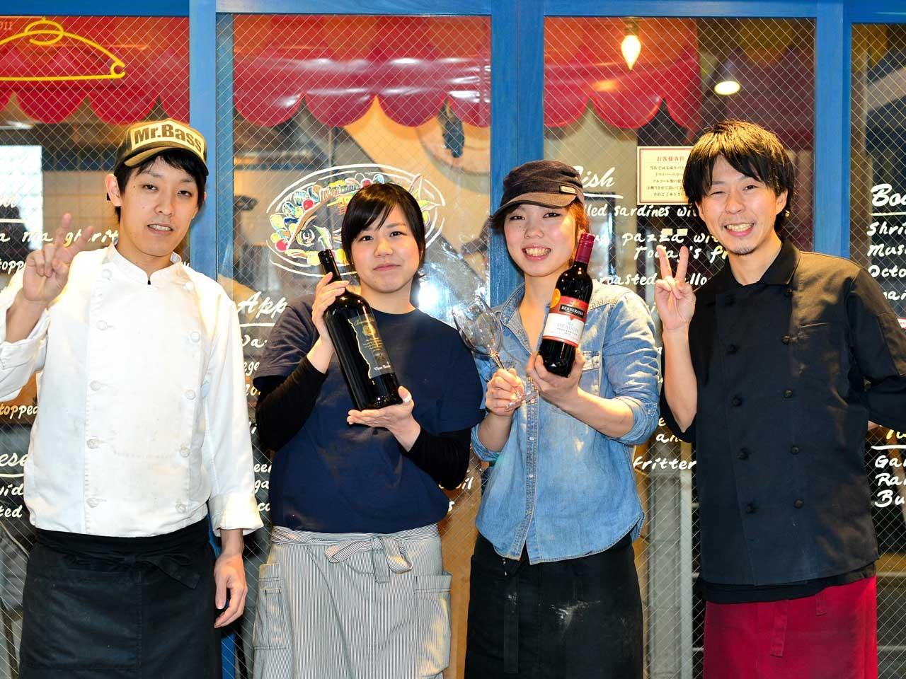 Italian Bar Nagagutsu(イタリアンバー ながぐつ) のアルバイト情報