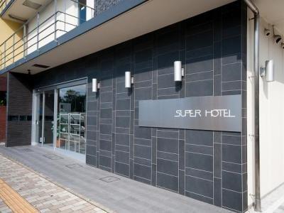 スーパーホテル 宇都宮 のアルバイト情報