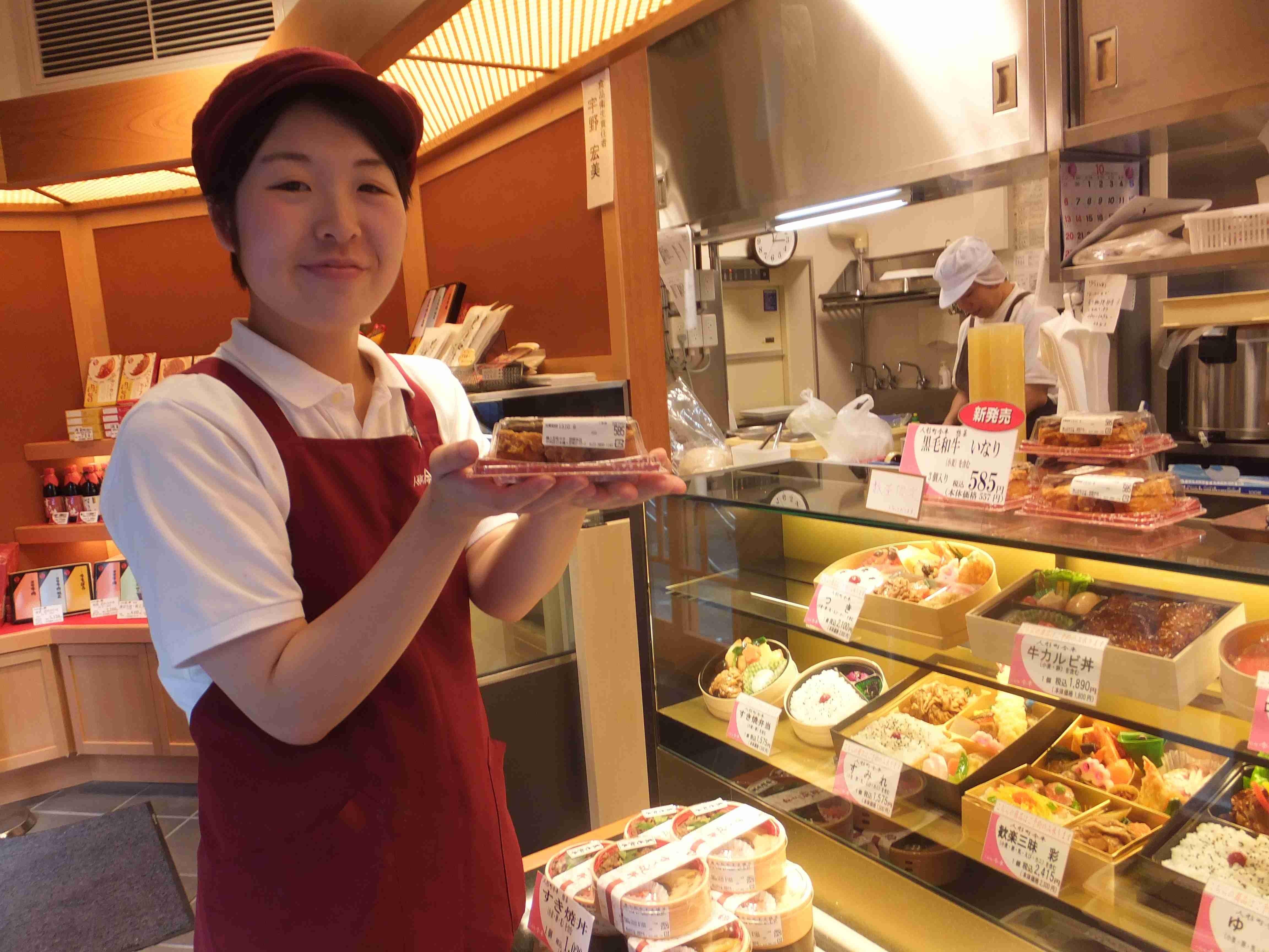 人形町今半 日本橋高島屋店 のアルバイト情報