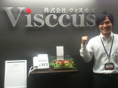 量販店スタッフ 岐阜市藪田南エリア 株式会社ヴィスカスのアルバイト情報