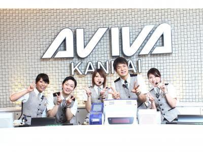 アビバ 横須賀中央店 のアルバイト情報