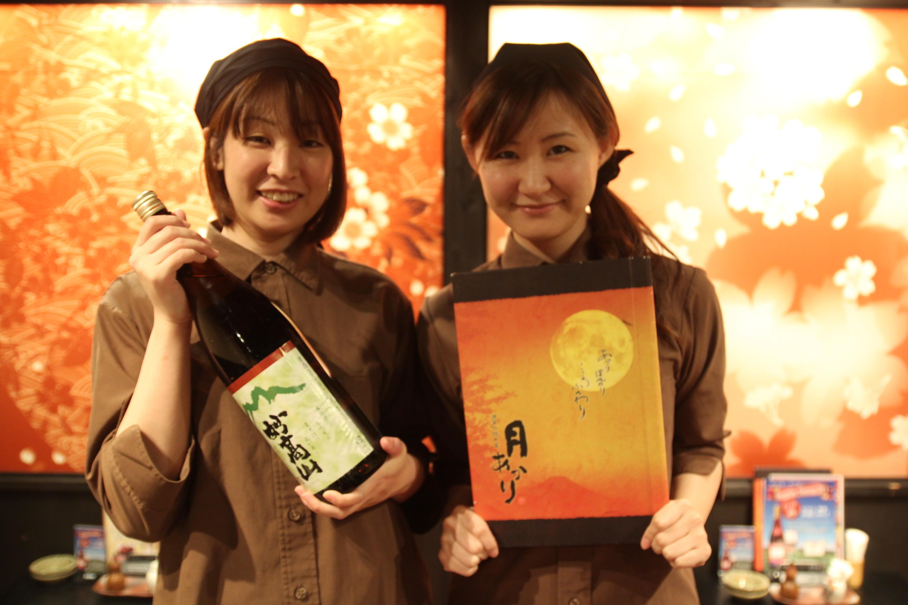 酒菜の隠れ家 月あかり 福島店 のアルバイト情報