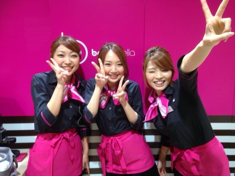 カフェ・バンカレラ 釧路店 のアルバイト情報