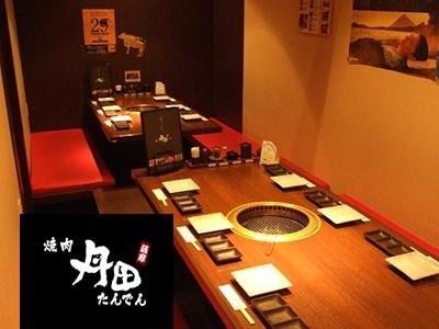 薩摩牛の蔵 赤坂店のアルバイト情報