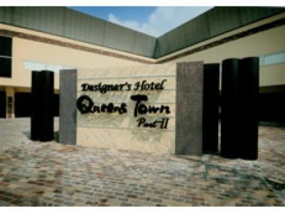 HOTEL Qeeens Town part2(ホテルクイーンズタウン・パート2) のアルバイト情報