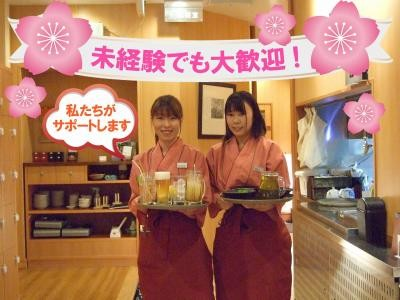 海鮮うまいもんや つぼ八 勝田台南口店 のアルバイト情報