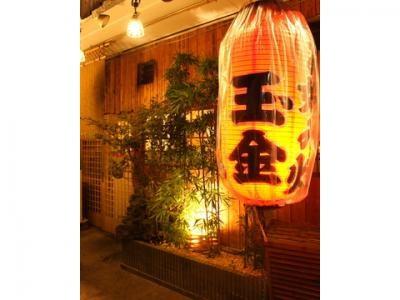 もんじゃ・お好み焼き 玉金 錦糸町本店 のアルバイト情報