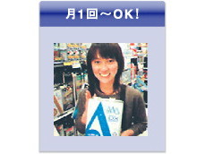 カレッツア 板橋店のアルバイト情報